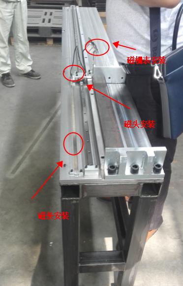 磁栅尺安装在测量平台